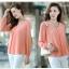 [พร้อมส่ง]เสื้อสตรีผ้าชีฟอง สวยเรียบสไตล์เกาหลีเหมือนแบบค่ะ cutting/pattern เนี้ยบ รหัส A71 thumbnail 4