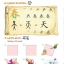 Chinese Paradise (English Edition) Textbook 3 + MP3 汉语乐园课本3(英文版)(第2版)(附MP3光盘) thumbnail 10