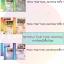 ชุดแบบเรียนภาษาจีน Hanyu Tingli Yuedu Jiaocheng thumbnail 1