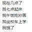 轻松学中文(少儿版)(英文版)课本4a(含1CD) Easy Steps to Chinese for Kids (4a)Textbook+CD thumbnail 2