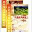 Hanyu Tingli Jiaocheng เล่ม 2 + แบบฝึกหัด 汉语听力教程:语言技能类(1年级教材)(第2册)(修订本)(套装共2册)(附MP3光盘1张 thumbnail 1