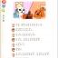 易汉语(第二册) Easy Chinese Textbook Vol. 2ภาษาจีนง่าย เล่ม 2 thumbnail 6