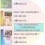ชุดแบบเรียนภาษาจีน Hanyu Yuedu Jiaocheng thumbnail 1