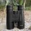 กล้องส่องทางไกล Nikula 8X42C (Black) thumbnail 2