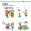 轻松学中文(少儿版)(英文版)课本1b(含1CD)Easy Steps to Chinese for Kids (1b) Textbook+CD thumbnail 7