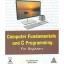 Computer Fundamentals and C Programming for Beginners thumbnail 1