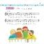 轻松学中文(少儿版)(英文版)课本1a(含1CD)Easy Steps to Chinese for Kids (1a)+CD thumbnail 7