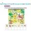 轻松学中文(少儿版)(英文版)课本1a(含1CD)Easy Steps to Chinese for Kids (1a)+CD thumbnail 8