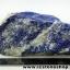 ลาพิส ลาซูลี่ Lapis Lazuli ก้อนธรรมชาติ ขนาดใหญ่ (712g)