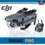 DJI MIVIC PRO Standard + ThiEYE T5 thumbnail 3
