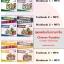 ชุดเพลินกับภาษาจีน Chinese Paradise (Textbook & Workbook) + MP3 thumbnail 1
