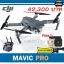 DJI MIVIC PRO Standard Free SJCAM SJ4000 WiFi thumbnail 2