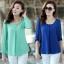 [พร้อมส่ง]เสื้อสตรีผ้าชีฟอง สวยเรียบสไตล์เกาหลีเหมือนแบบค่ะ cutting/pattern เนี้ยบ รหัส A71 thumbnail 2