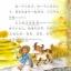 นิทานจีน ตอนเทศกาลชีซี หนุ่มเลี้ยงโคและสาวทอผ้า (The Qixi Festival The Cowherd and the Weaver Girl) 中文小书架—汉语分级读物(准中级):民间故事 七夕节之牛郎织女(含1CD-ROM) thumbnail 2