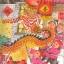 นิทานจีน ตอนเทศกาลตรุษจีน (The Chinese New Year The Nian Monster) thumbnail 7