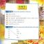 นิทานจีน ตอนเทศกาลตรุษจีน (The Chinese New Year The Nian Monster) thumbnail 9