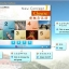 New Concept Chinese 1-Interactive Multimedia(Easy Way to Learn & Teach Chinese) thumbnail 2