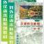 Hanyu Tingli Jiaocheng เล่ม1 + แบบฝึกหัด 汉语听力教程 (附赠CD光盘1张)(修订本)第一册·一年级教材(附学习参考) thumbnail 1