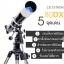กล้องดูดาว CELESTRON DELUX 80 EQ thumbnail 1