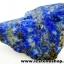 ▽ลาพิส ลาซูลี่ Lapis Lazuli ก้อนธรรมชาติ (30g)