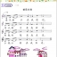 轻松学中文(少儿版)(英文版)课本3b(含1CD)Easy Steps to Chinese for Kids (3b)Textbook+CD thumbnail 6