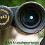 กล้องส่องทางไกล nikula 2 ตา (10x42) 1,000เมตร thumbnail 4