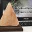 [โปรโมชั่น]โคมไฟหินเกลือภูเขาหิมาลัย สาย USB ทรงพีรามิด