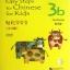 轻松学中文(少儿版)(英文版)课本3b(含1CD)Easy Steps to Chinese for Kids (3b)Textbook+CD thumbnail 1