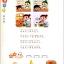 易汉语(第二册) Easy Chinese Textbook Vol. 2ภาษาจีนง่าย เล่ม 2 thumbnail 3