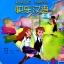 快乐汉语(第1册)(第二版)(英语版) Kuaile Hanyu Vol. 1 Student's Book (English Version) thumbnail 1