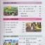 快乐汉语 第2版 泰语版 第2册Kuaile Hanyu Student's Book Vol. 2 (Sencond Edition) (Thai Edition) thumbnail 3