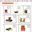 轻松学中文(少儿版)(英文版)课本4a(含1CD) Easy Steps to Chinese for Kids (4a)Textbook+CD thumbnail 3