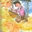 นิทานจีน ตอนเทศกาลชีซี หนุ่มเลี้ยงโคและสาวทอผ้า (The Qixi Festival The Cowherd and the Weaver Girl) 中文小书架—汉语分级读物(准中级):民间故事 七夕节之牛郎织女(含1CD-ROM) thumbnail 3