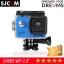 SJCAM SJ4000 WIFI 2.0 นิ้ว (Blue) ประกัน 1 ปี thumbnail 1