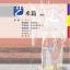 中国微镜头:汉语视听说系列教材.中级.下.艺术篇 China Focus: Chinese Audiovisual-Speaking Course Intermediate Level (Ⅱ) Arts thumbnail 2