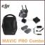 DJI MAVIC PRO COMBO thumbnail 5