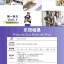 New Target Chinese Spoken Language 6 + MP3 新目标汉语口语课本 6 (附MP3光盘) thumbnail 8
