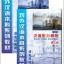 Hanyu Tingli Jiaocheng เล่ม3 + แบบฝึกหัด + MP3 汉语听力教程(第3册)(修订本):1年级(附学习参考1本+MP3光盘1张) thumbnail 1