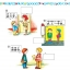 轻松学中文(少儿版)(英文版)课本1b(含1CD)Easy Steps to Chinese for Kids (1b) Textbook+CD thumbnail 8