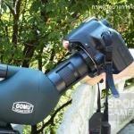 อุปกรณ์เชื่อมต่อ กล้องดูดาว, ดูนก (RING) แบ่งคละยี่ห้อ