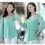 [พร้อมส่ง]เสื้อสตรีผ้าชีฟอง สวยเรียบสไตล์เกาหลีเหมือนแบบค่ะ cutting/pattern เนี้ยบ รหัส A71 thumbnail 5