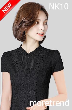 เสื้อลูกไม้สีดำแขนสั้น