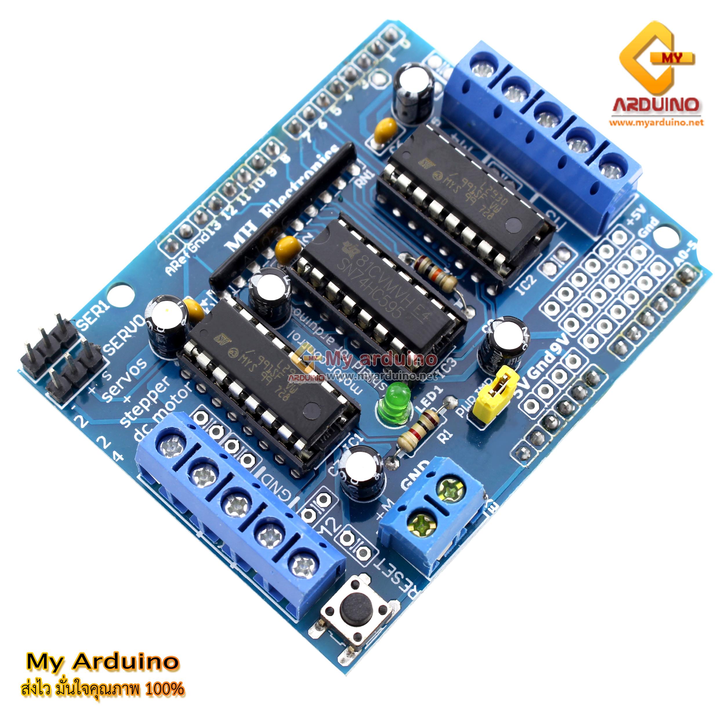 Motor Drive Shield Expansion Board L293D For Duemilanove Mega2560 .#